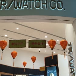 BS-Lanterns-in-JR-Duty-free