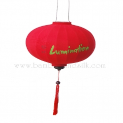 Hand-Painted-Logo-on-Red-Raw-Silk-Lantern-1